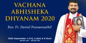 VACHANA ABHISHEKA DHYANAM 2020